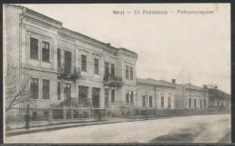 Ukraine   -   Stryj - Ul. Podzamcza      Feldpost - Ukraine