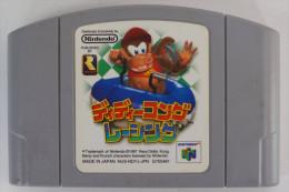 N64 Japanese : Diddy Kong Racing NUS-NDYJ-JPN G755481 - Nintendo 64