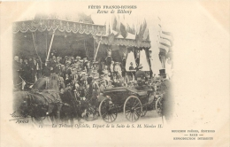 FETES FRANCO-RUSSES  1901 REVUE DE BETHENY LA TRIBUNE OFFICIELLE DEPART DE NICOLAS II - Manoeuvres