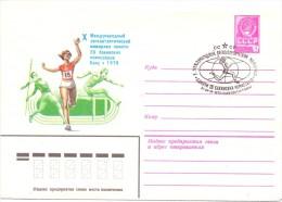 RUSSIA ATLETIC  AIR MAIL NOYTA FULL POST 19749 (F160097) - Giochi Olimpici