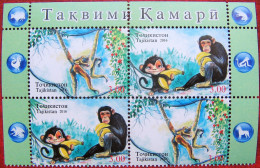 Tajikistan  2016   Year Of The Monkey   4v   MNH - Tadschikistan