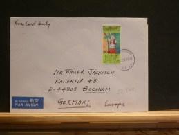 58/541  LETTRE  TO  GERMANY - 1989-... Emperor Akihito (Heisei Era)