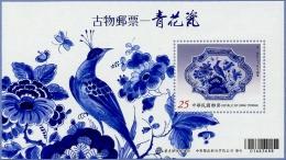 TAIWAN 2014 - Trésors De L´ancienne Art Chinoise, Porcelaines - BF  Neuf // Mnh - 1945-... République De Chine