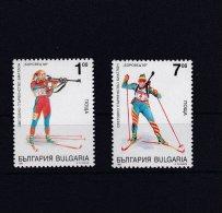 Bulgaria 1993 Biatlon - Two Stamps - MNH/** (G82-2) - Sci