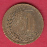 F5728 / - 1 Stotinka -  1951 Bulgaria Bulgarie Bulgarien Bulgarije - Coins Monnaies Munzen - Bulgaria