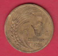 F5737 / - 5 Stotinki -  1951 -  Bulgaria Bulgarie Bulgarien Bulgarije - Coins Monnaies Munzen - Bulgarie
