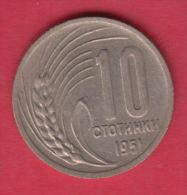 F5776 / - 10 Stotinki -  1951 -  Bulgaria Bulgarie Bulgarien Bulgarije - Coins Monnaies Munzen - Bulgaria