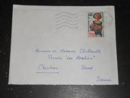 PARIS 27 AVENUE RAPP - FLAMME MUETTE SECAP SUR YT 1449 ACCUEIL AMABILITE - Mechanical Postmarks (Advertisement)