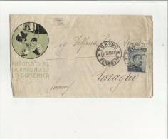 101158 ANTICA BUSTA SPEDITA DA TORINO 1908 ABBONATO AL GIORNALINO DELLA DOMENICA - Italia