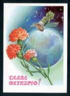 USSR 1980 Propaganda. October Glory, Greetings Card. Space, Satellite, Flowers, Carnations - 1923-1991 URSS