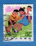 Chine° 1975 - Enfants De La Nouvelle Chine.  Yv.  2000  Oblitéré . Vedi Descrizione - Usati