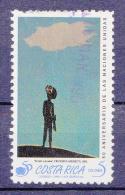 COSTA RICA - 1995 - Mi.Nrs.1448 -Sc. Nrs. 482  Oblitèré/gebruikt/Usado/Used  ° - Costa Rica