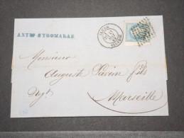 FRANCE - ALGERIE - Lettre D'Alger Pour Marseille Avec N° 29 Petit Bord De Feuille - A Voir - P16862 - Algérie (1924-1962)