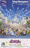 Carte Prépayée Japon - DISNEY - 20 Years Disneyland / Mickey Donald Ecureuil Château - Japan Prepaid Card Tosho Karte - Disney