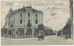 Plewen Alexandrowska Und Kniaz Boris Strasse - Bulgarie