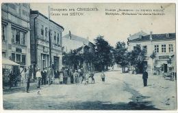 """Gruss Von Sistov Marktplatz """" Welischana """" Im Oberen Stadtteile - Bulgarie"""