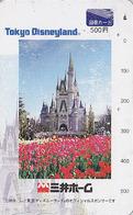 Carte Prépayée Japon - DISNEY Disneyland - Château & Champ De Tulipes - Castle Japan Tosho Card Prepaid Karte - Disney