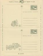 1957 - ISRAEL - Airmail Postcards/Aérogrammes (MNH/**) - Poste Aérienne