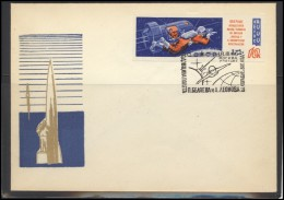 RUSSIA USSR Club Cover Special Cancellation USSR Se SPEC 1595 Space Exploration First Anniversary Of VOSKHOD-2 Flight - 1923-1991 USSR