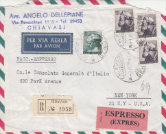 MICHELANGELO PAINTINGS FROM SISTINE CHAPEL, STAMPS ON REGISTERED COVER, 1968, ITALY - 1961-70: Used
