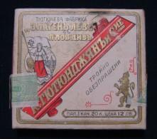 BULGARIA KINGDOM *TJOTONDJIJA PLOVDIV* OPENED HARD PACK WITH FISCAL REVENUE STAMP. KINGDOM PERIOD. VERY RARE. PRICE 12 L - Tobacco (related)