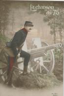 Lot De 8 Cartes. Guerre De 1914/18.Courage Et Dévouement - Heimat
