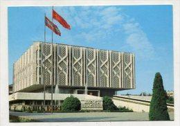 UZBEKHISTAN - AK 262070 Tashkent - Branch Of The Central Lenin Museum - Uzbekistan