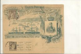 C P A  -  TOULON  Souvenir De La Visite De L Esadre RUSSE A  TOULON 13Otobre 1898 - Toulon
