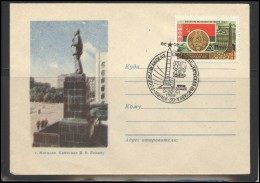 RUSSIA USSR  Local Stationery Special Cancellation USSR Se SPEC 2112 BELARUS Philatelic Exhibition Lenin Monument Mogilv - 1923-1991 USSR