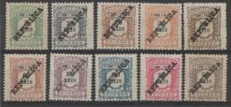 São Tomé E Príncipe – 1913 Revenues With Local Overprint REPUBLICA - St. Thomas & Prince