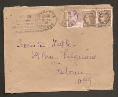 Lettre 1947 Pharmacien Pour SOCIETE NESTLE Affranchissment à 9 Frs  Au 2° échelon Poids, Cote Du Pli: 15€  /DG-21/ - France