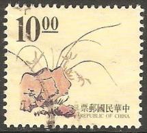 Chine – Formose - 1996 - Gravure Chinoise Ancienne - YT 2247 Oblitéré - 1945-... République De Chine