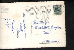 N2084 STORIA POSTALE, ANNULLO DI TREIA 1958 + BOLLO FORZE ARMATE SU CARD DI ROMA + AUTO, NICE STAMP - 6. 1946-.. Repubblica