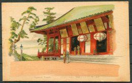 Japan Nigatu-do Temple Postcard - Japan