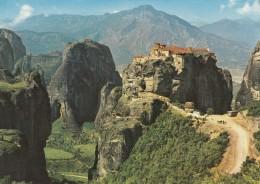 CP GRECE METEORA  MONASTERY OF ST VARLAAME - Grèce