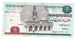 Egypt 5 Pounds Banknote - Egypt