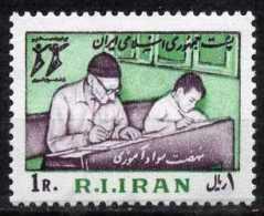 IRAN 1981 (**) - Mi. 1997, Islamic Revolution, Boy And Old Man Learn To Write   Writing Hand - Iran