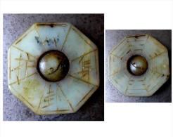 Pendentif Ying-yang En Jade / Chinese Jade Wheel Ying-yang Pendent - Ethniques