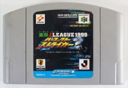 N64 Japanese : Jikkyou J.League 1999 Perfect Striker 2 NUS-NPSJ-JPN RZ029-J1 - Nintendo 64