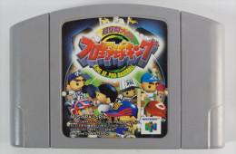 N64 Japanese : Chou-Kuukan Night Pro Yakyuu King NUS-NPKJ-JPN - Nintendo 64