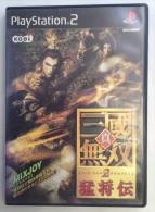 PS2 Japanese : Shin Sangoku Musou 2 - Mushouden  SLPM 65170 - Sony PlayStation