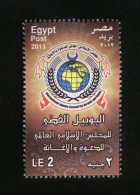 EGYPT / 2013 / SILVER JUBILLE OF THE WORLD ISLAMIC COUNCIL FOR DA' WAH & RELIEF / MNH / VF - Unused Stamps
