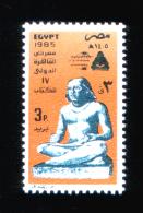 EGYPT / 1985 /  CAIRO INTL. BOOK FAIR / SEATED PHARAONIC SCRIBE / MNH / VF - Egypt
