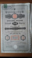 4001g: Österreichische Hypothekenbank Pfandbrief 100 Gulden 1886 (mit 17 Talons) - M - O
