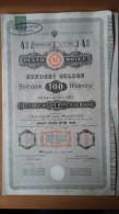 4001g: Österreichische Hypothekenbank Pfandbrief 100 Gulden 1886 (mit 17 Talons) - G - I