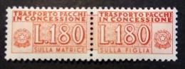 ITALIA 1966 - N° Catalogo Unificato 16 Nuovo ** - 6. 1946-.. Republik