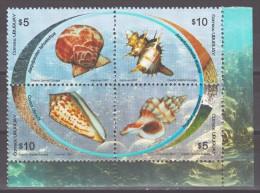 Uruguay 2007 Mi 2972-2975vb Mollusks Of Sea / Weichtiere Des Meeres **/MNH - Coneshells