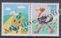 Japan - Japon 1995 Yvert 2197a-98a, Letter Writing Day - From Booklet - MNH - 1989-... Emperador Akihito (Era Heisei)