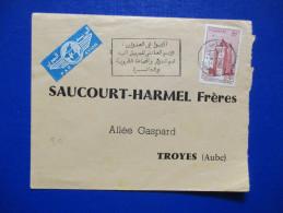 Lettre Du Maroc 1964 Etiquette Par Avion - Morocco (1956-...)