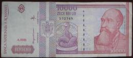 Romania - 10000 (Zeze Mii)  Lei 1994 (WPM 105) - Rumania